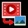 Video to Photo Extractor - Ruchira Ramesh