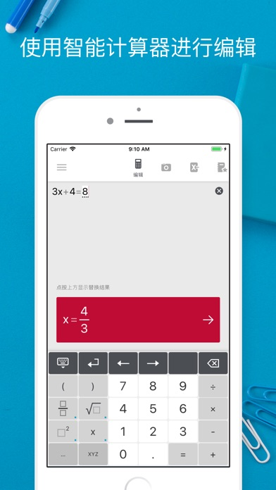 Screenshot for Photomath in China App Store