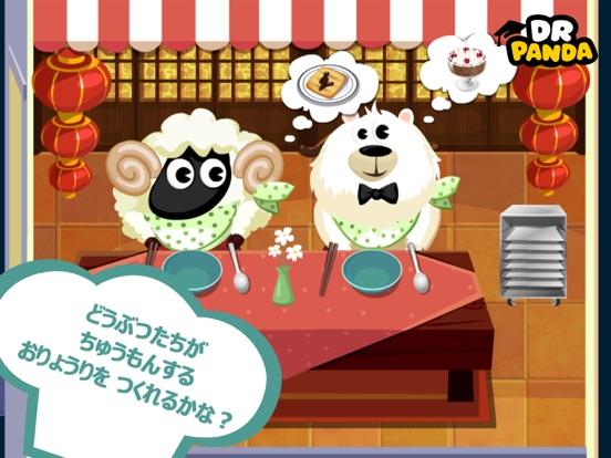 Dr. Pandaのレストランのおすすめ画像1