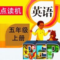 Codes for PEP人教版小学英语五年级上册同步教材点读机 Hack