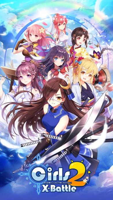Télécharger Girls X Battle 2 pour Pc