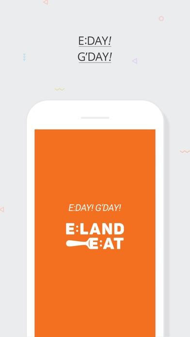 이랜드잇 (ELAND EAT) for Windows
