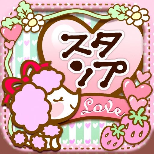 Sticker Maker [LOVE]