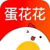 蛋花花-现金贷款借钱App