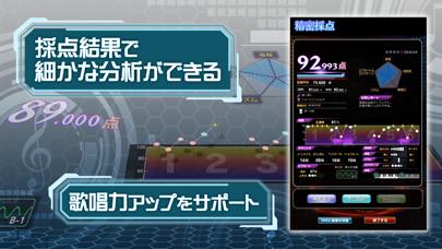 カラオケ@DAM-精密採点ができる本格カラオケアプリのおすすめ画像2