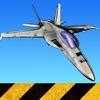 F18 Carrier Landing Lite - iPhoneアプリ