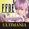 FFBE DIGITAL ULTIMANIA