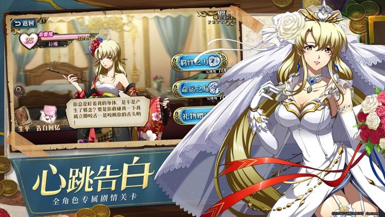 梦幻模拟战 screenshot-8