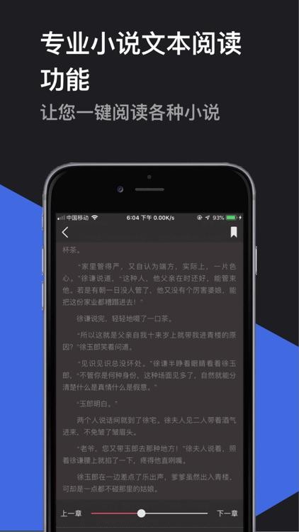 解压大师 - ZIP RAR 7Z 解压软件 screenshot-6