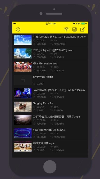 GPlayer - video player