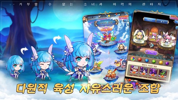 마력 소녀 screenshot-3