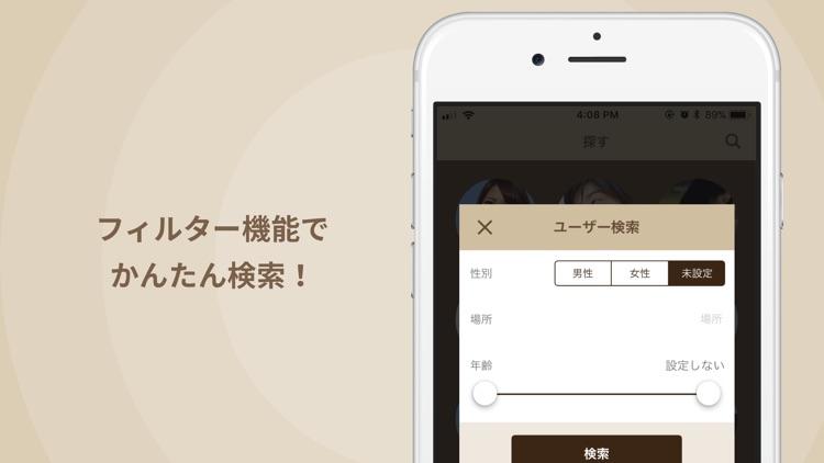ひまトークチャットアプリ・友達探し - Chatty screenshot-3