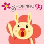 SHOPPING99購物網- 女孩們的購物天堂 icon