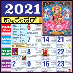 Kannada Calendar 2021