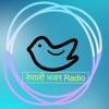 Nepali Bhajan Radio