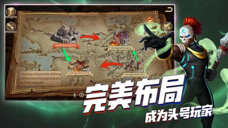 勇者阿信 screenshot-3