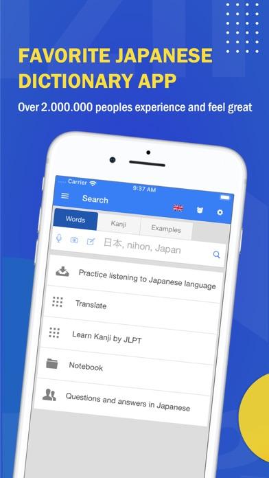 Japanese Dictionary Mazii screenshot one