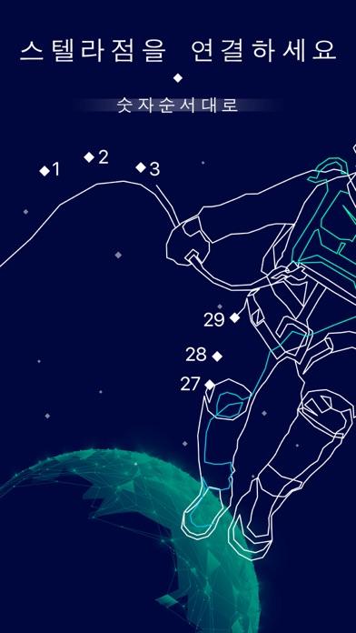 Stellar: 포인트 연결 for Windows