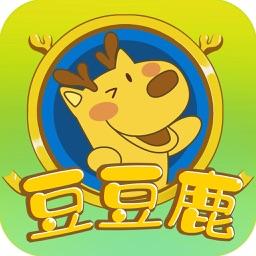 豆豆鹿幼儿英语-宝宝英语启蒙和学习安全知识