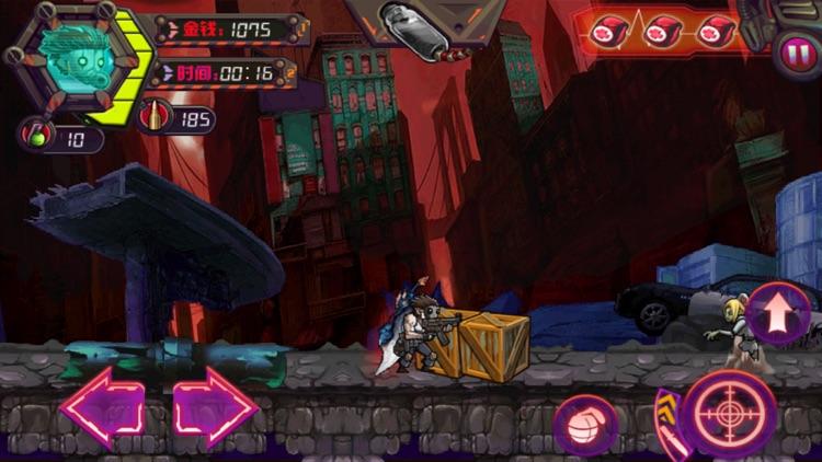 超变战士 screenshot-4