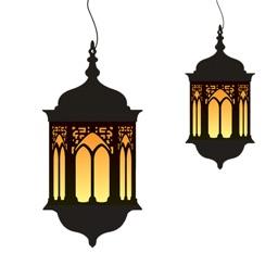 Ramadan countdown!