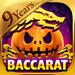 Dragon Ace Casino - Baccarat Hack Online Generator