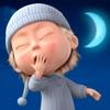 マシャとクマおやすみなさい - iPadアプリ