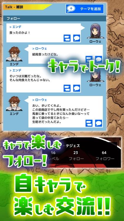 流転のグリマルシェ screenshot-7