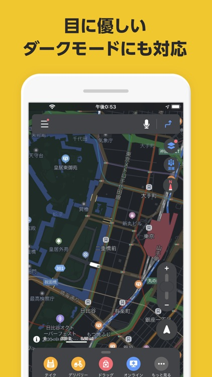 Yahoo! MAP-ヤフーマップ screenshot-3