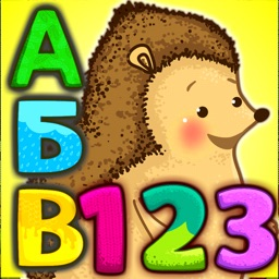 Russian animals alphabet