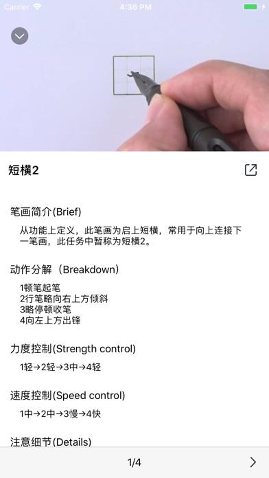 悦写App