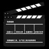 极压-视频压缩、分辨率任意调整