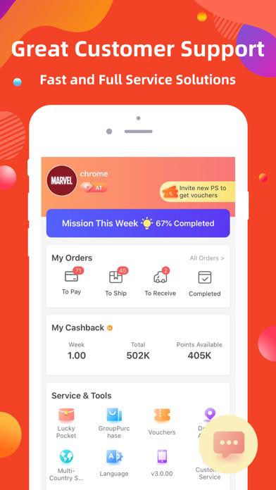 messages.download Fingo-Online Boutique Shopping software