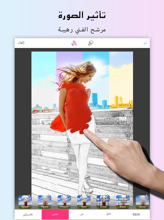 برنامج دمج الصور Perfect Image على App Store