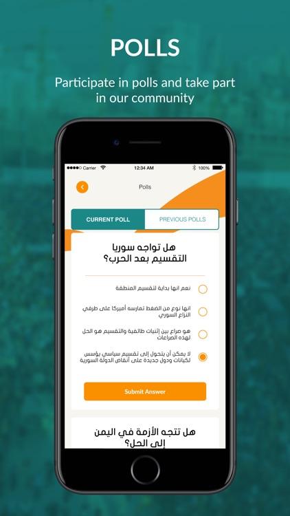 FPM App screenshot-3