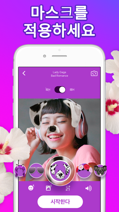 Karaoke Face - 노래방 노래하기 for Windows