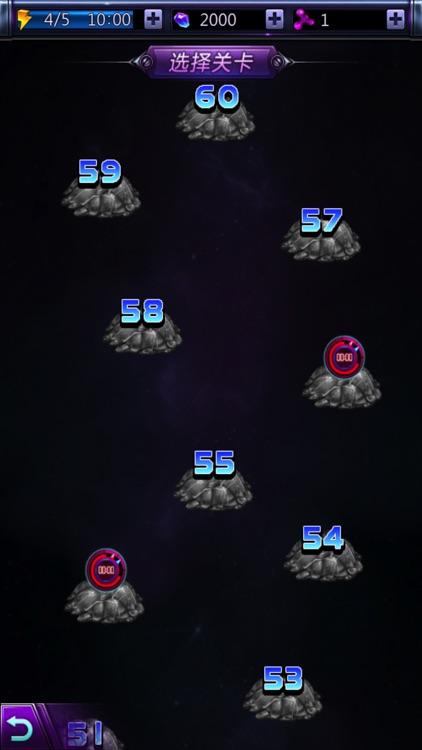 飞机游戏 - 全民大战闯关复仇者