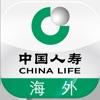 China Life (Overseas)
