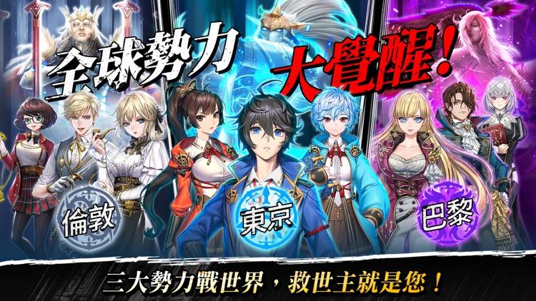 鍊神之戰 screenshot-2