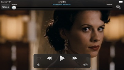 Screenshot for VLC Streamer in Russian Federation App Store