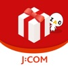 J:COMイベント&プレゼントアプリ - iPhoneアプリ
