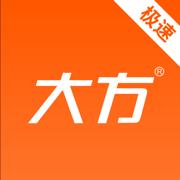 大方租车极速版-旅游出行共享租车app