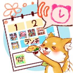 ノコメカレンダー かわいいスケジュール帳 By Hinocon Valley Inc