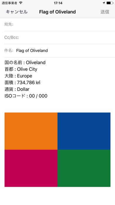 世界の国旗: FlagDict+のおすすめ画像6