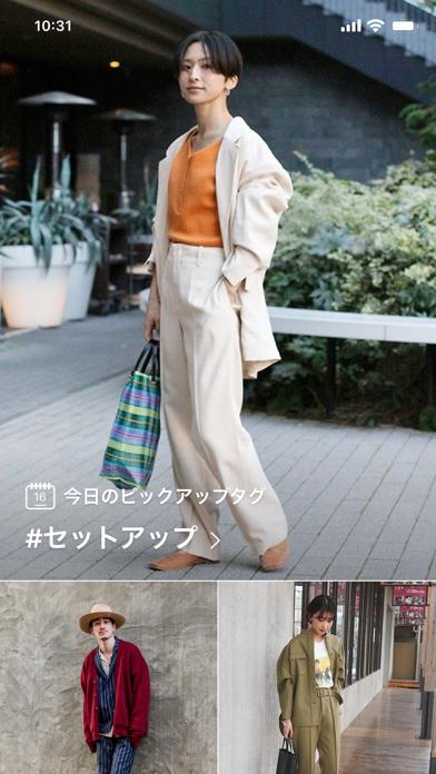 WEAR ファッションコーディネート ScreenShot0