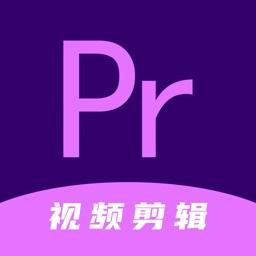 Pr - Premiere视频剪辑Vlog卡点特效制作