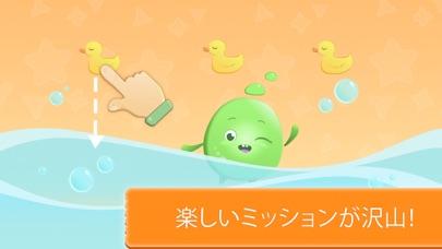 数字数え方の幼児向け知育アプリ・3歳以上の幼児向け英語ゲームのおすすめ画像3