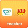 易加教师工具