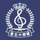 大师课 icon