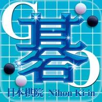 Codes for Nihonkiin  GO BOOKS Hack